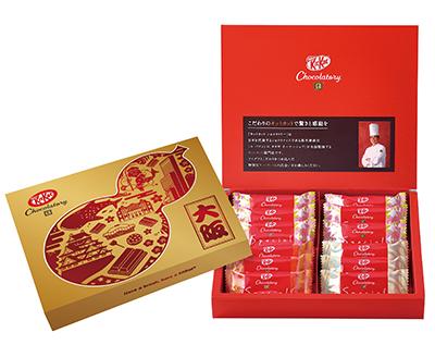 キットカット ショコラトリー スペシャルアソート 大阪デザイン
