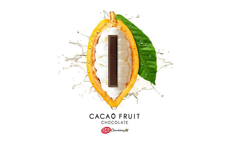 「カカオパルプ」を使用した新チョコレート「カカオフルーツチョコレート」誕生