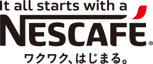 ワクワク、はじまる。It all starts with a NESCAFÉ
